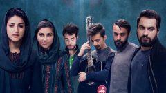 دیدگاه جنسیتی در بین مردان افغان – سریال خط سوم – طلوع